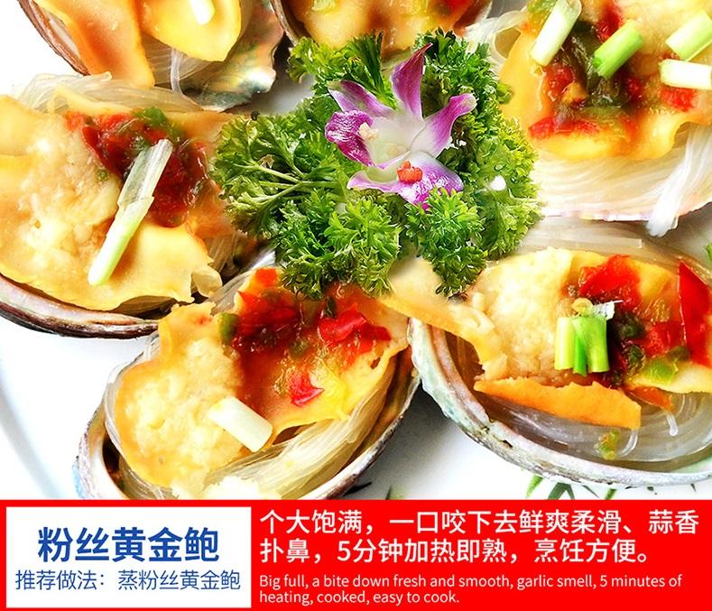 2斤 498元聚天鲜海鲜大礼包仅219元